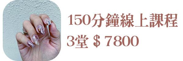 56577 banner