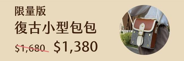 59584 banner