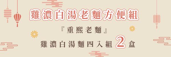 55554 banner