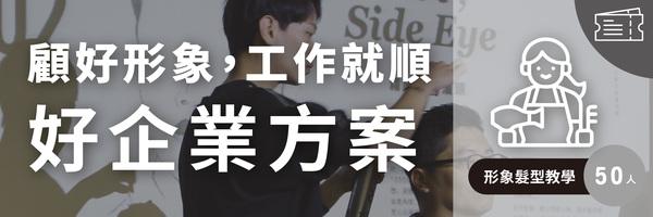 55718 banner