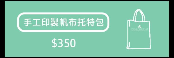 55854 banner