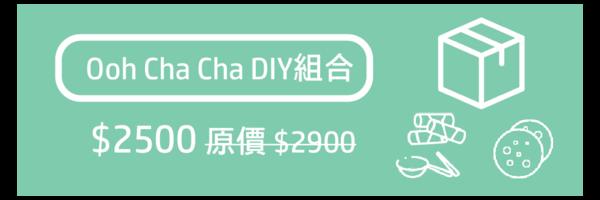 55856 banner
