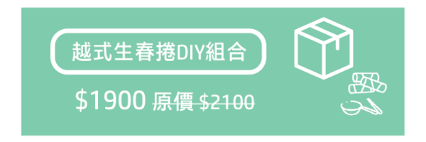 59160 banner