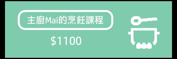 59256 banner