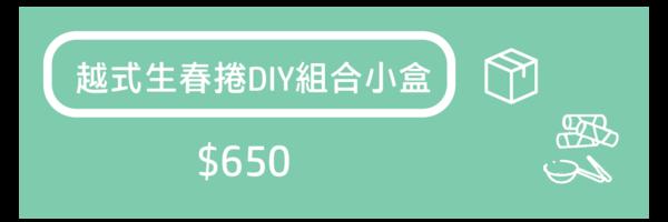 59434 banner