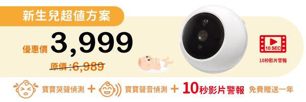 55695 banner