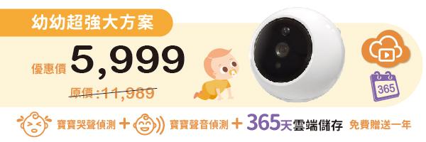 55933 banner
