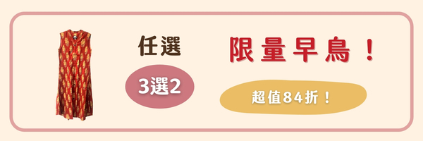 55699 banner