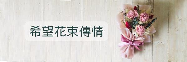 56069 banner
