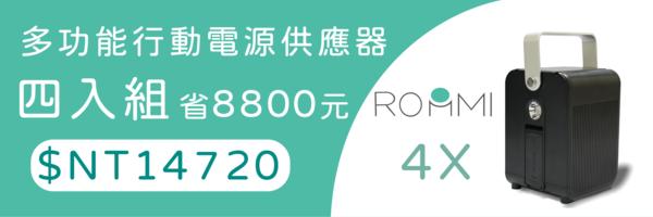 56498 banner