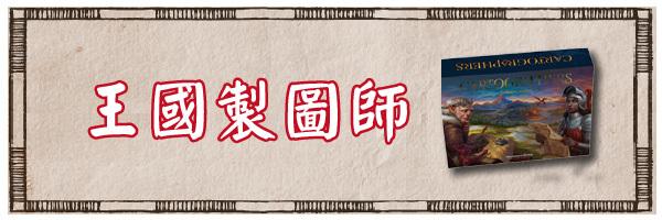 55782 banner