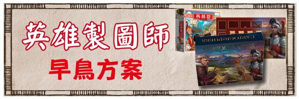 55783 banner