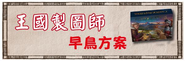 56248 banner