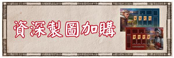 56560 banner