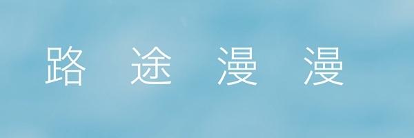 56115 banner