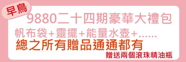 55996 banner