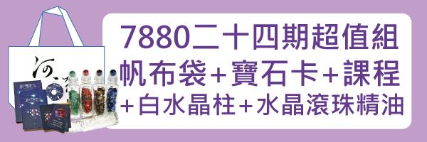 55997 banner