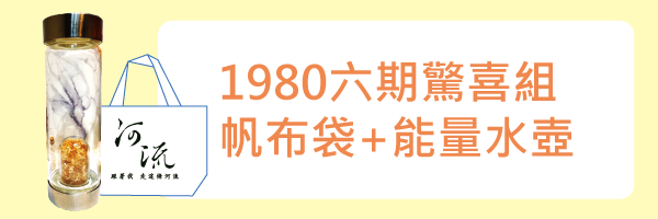 56133 banner