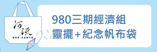 56134 banner