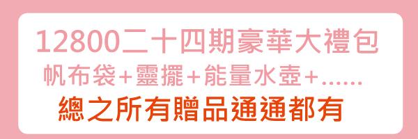 56564 banner