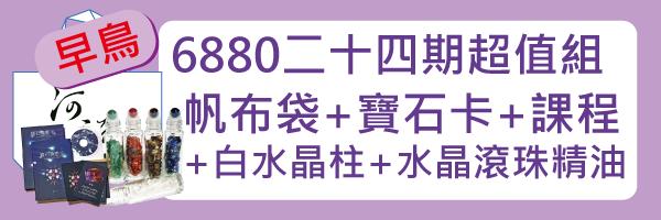 56565 banner