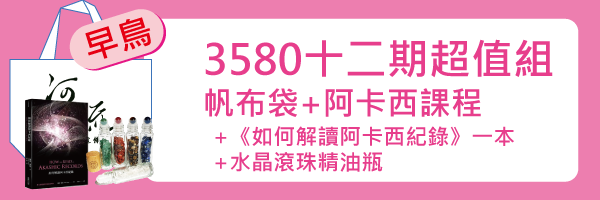 56566 banner
