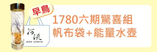 56567 banner