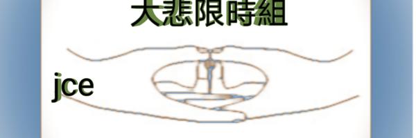 56055 banner