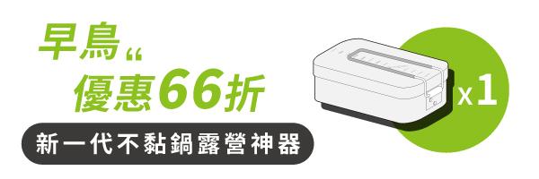 58935 banner
