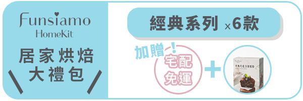 56980 banner
