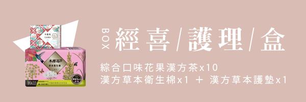 56316 banner