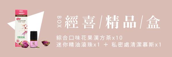 56401 banner