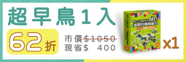 56380 banner