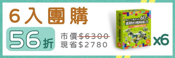 57759 banner