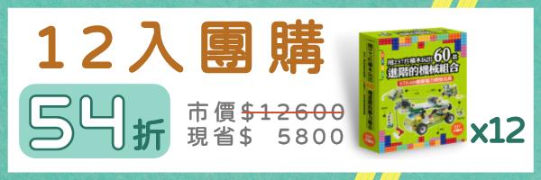 57760 banner