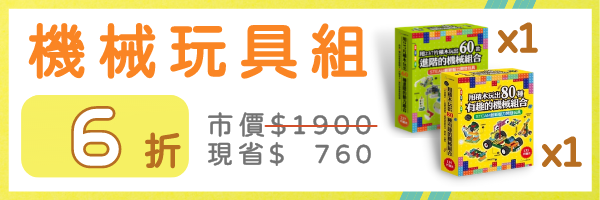 57761 banner