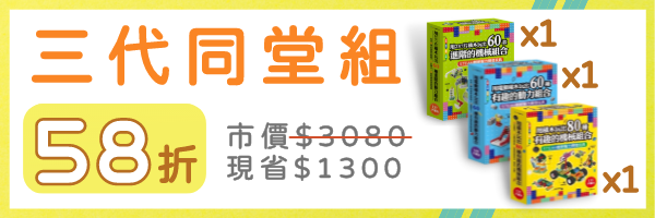 57763 banner