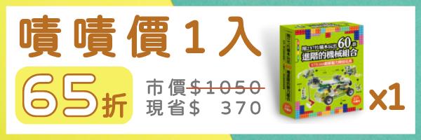 57764 banner