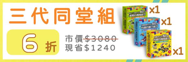 58539 banner