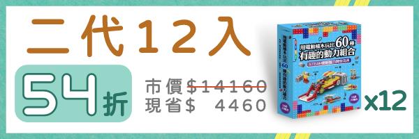 59197 banner