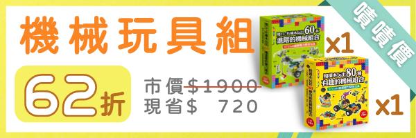 60155 banner