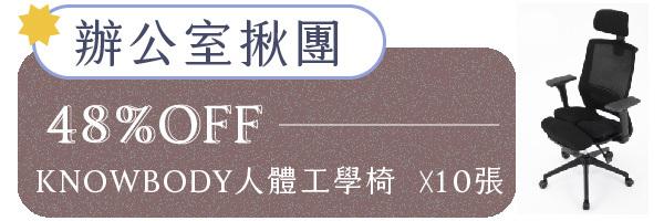 57690 banner