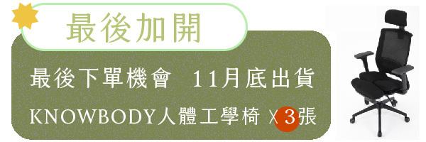 63051 banner