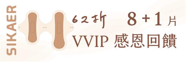 56607 banner