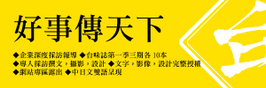 3031_banner