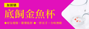 3305_banner