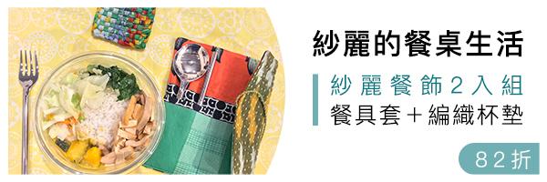 56681 banner
