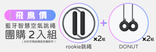 59297 banner