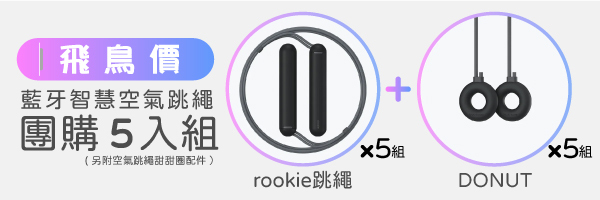59309 banner