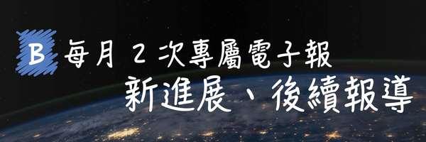 56712 banner